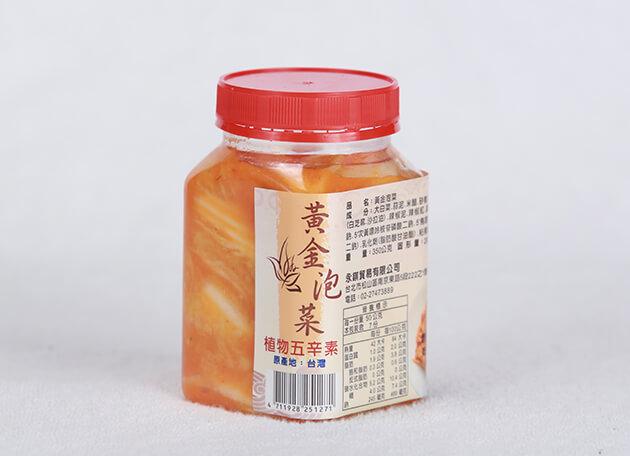 黃金泡菜限量組8瓶 1